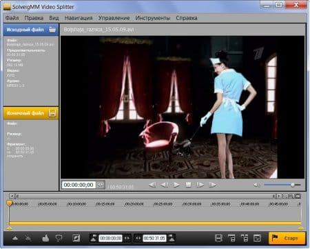Программа нарезки и склеивания видео файлов solveigmm video splitter.