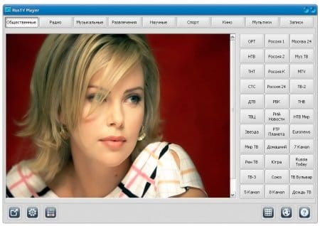 RusTV Player 2.6